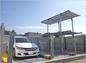 立体駐車設備